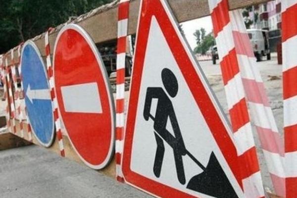 Відзавтра буде перекрито рух транспортних засобів через залізничний переїзд на вулиці Зеленій