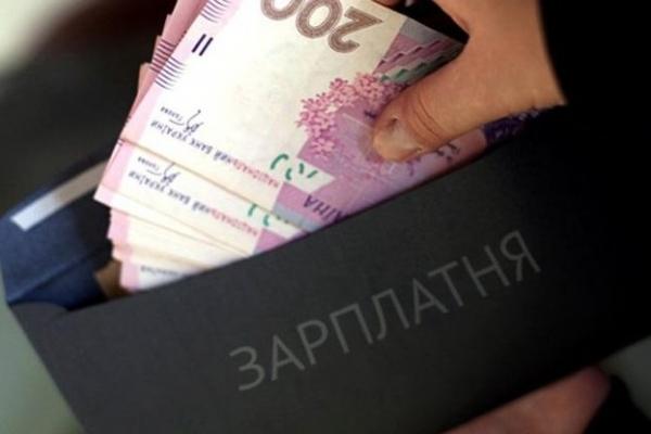 Чиновники Яворівщини пішли у наступ на занижені зарплатні