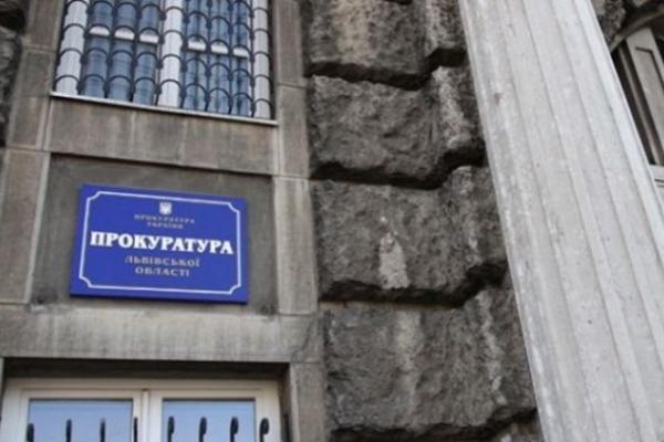 Прокуратура Львівщини домоглася стягнення 1,5 млн. гривень
