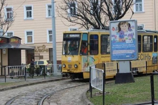 У Львові п'ять трамваїв курсуватимуть зі змінами