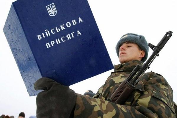 У Старичах 650 військовослужбовців строкової військової служби урочисто склали військову присягу
