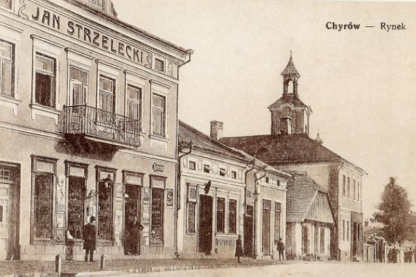 Хирів початку ХХ століття на старих фото