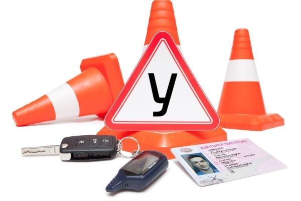 Обласна служба зайнятості запрошує на безкоштовні курси для водіїв