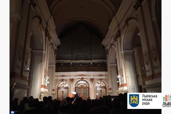 У Львові великий прийом в Органному залі зібрав аншлаг