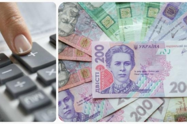 На військові формування Львівщини виділили 14 млн грн