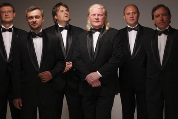 Вокалістів «Піккардійської Терції» відзначили державними нагородами
