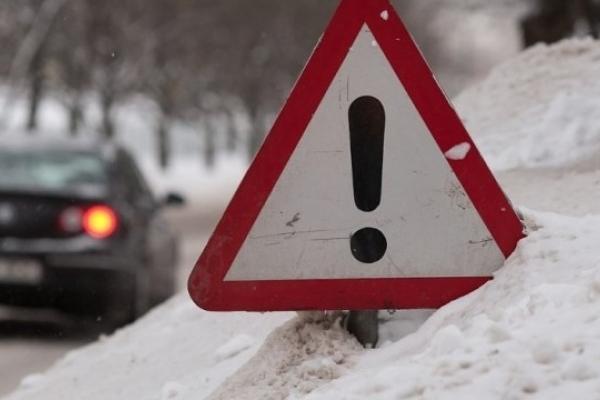 У Червонограді водій авто насмерть збив пішохода