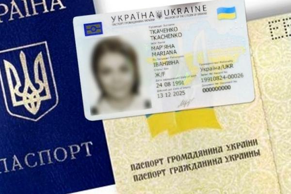 Майже 6 тисяч львів'ян не змогли вчасно отримати паспорт у ЦНАПах
