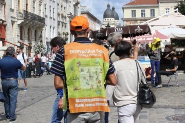 На популяризацію туризму на Львівщині виділили 1,5 млн грн
