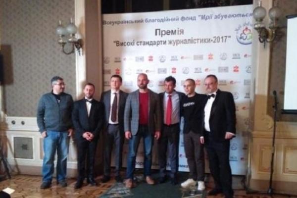 У Львові назвали трійку кращих журналістів країни