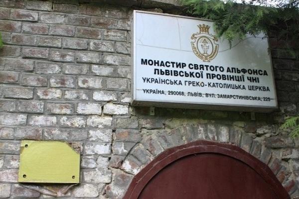 Садовий дозволив УГКЦ збудувати монастир у Львові