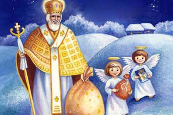 На Львівщині організували святкове дійство для дітей-сиріт