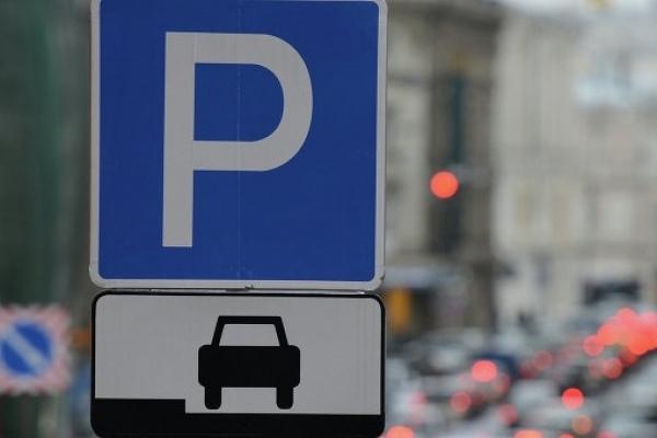 Паркувати автомобіль у Львові - тепер коштує дорожче