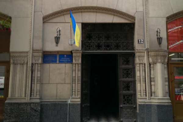 Суд у Львові позбавив волі адвоката