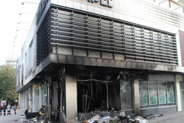 У Львові невідомі вибили вікна у приміщенні «Сбербанку Росії»