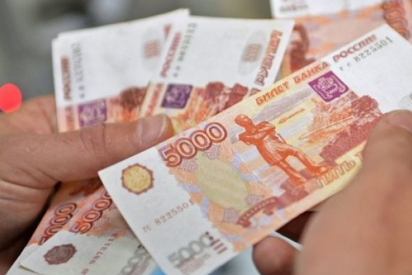 У Львові засудили киянина, який збував фальшиві російські рублі