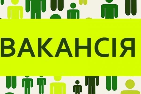 На Львівщині понад 5 тисяч вакансій, – центр зайнятості