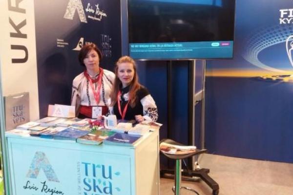 Туристичний потенціал Львівщини представили на виставці в Іспанія