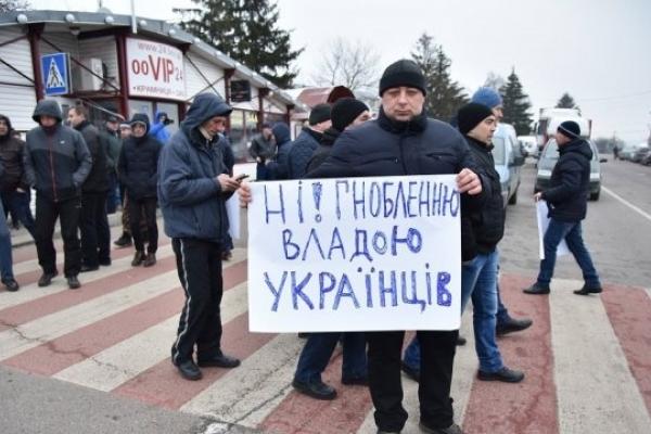 Знову? «Човники» обіцяють заблокувати 27 січня кордон на цілий день