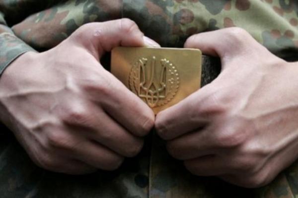 На Львівщині хлопця засудили за неявку до військкомату