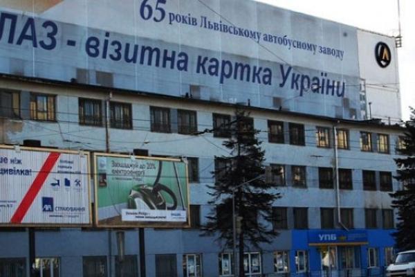 Борг Львівської міськради автобусному заводу викупила компанія з управління активами