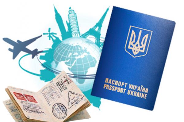 Шахраї ошукують жителів Львівщини, які планують поїздки за кордон