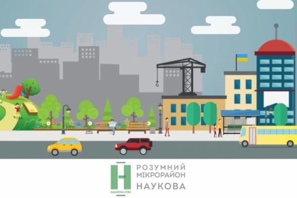 У Львові встановлять зупинки громадського транспорту з Wi-Fі. Перелік адрес