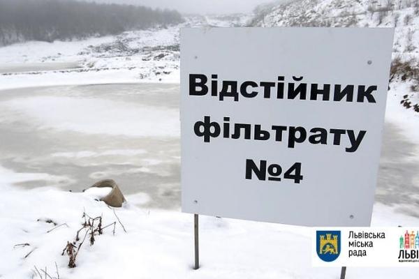 Оголошено тендер на очистку фільтрів Грибовицького сміттєзвалища