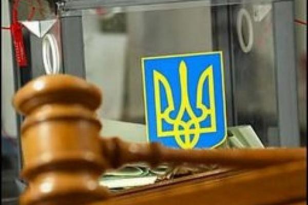 У Личаківському райсуді м. Львова обрано голову суду та суддю-спікера