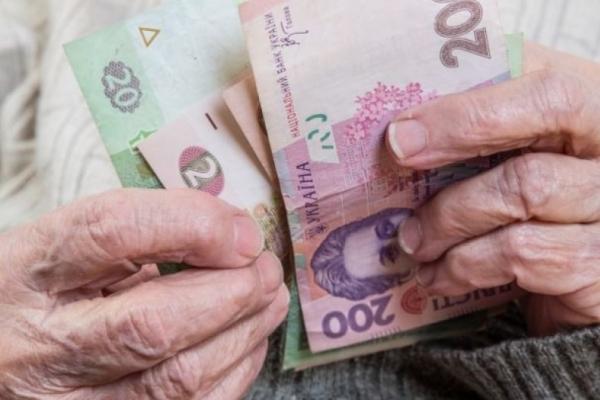 Понад 80% пенсіонерів Львівщини отримують від держави менше трьох тисяч гривень на місяць