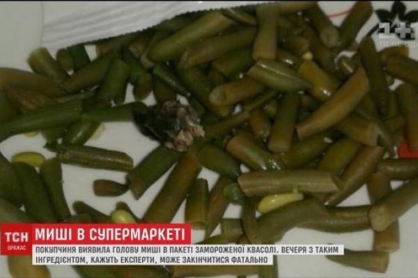 Львів'янка знайшла у купленій в супермаркеті пачці квасолі голову миші