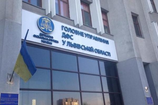 Львівські податківці витратять більше півтора мільйона гривень на охорону