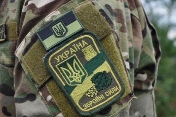 У Львові військовий отримав строк за самоволку