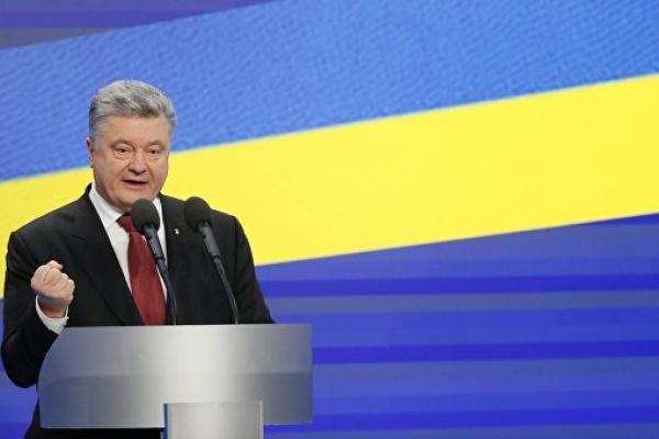 Прес-конференція Порошенко та виклики для Львівської влади
