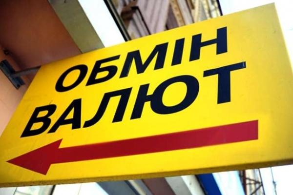 На львівському вокзалі злочинці влаштували розбійний напад на обмінник