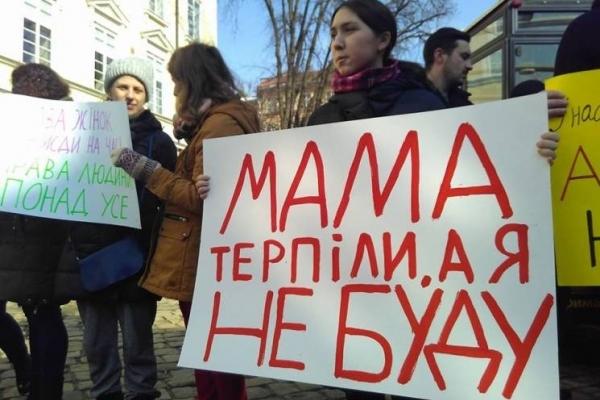 «Моє тіло – моє діло». У Львові пройшов марш феміністок