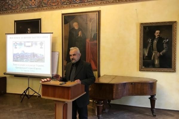 Львівські історики виявили факт існування астрології в Галицькій Русі