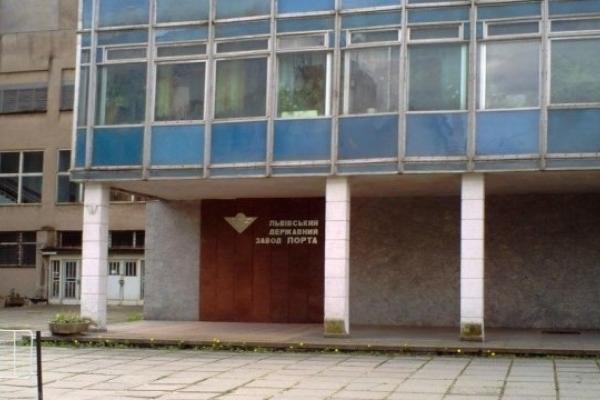 Завод «Лорта» має повернути понад 10 мільйонів гривень за зірвані поставки