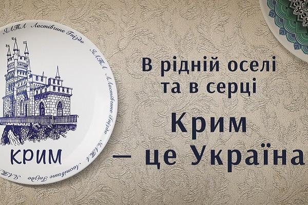 Крим: вижити в умовах санкцій