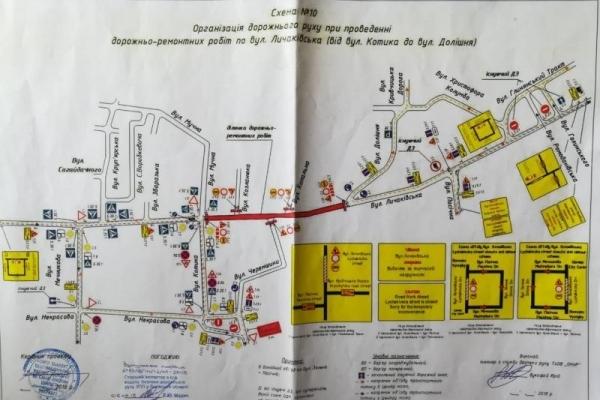 Громадський транспорт Львова, що курсує по вулиці Личаківській, їздитиме зі змінами. Маршрути