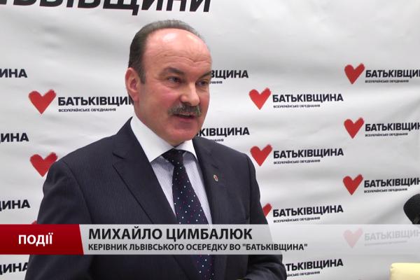 Високий рейтинг Батьківщини та її лідера Юлії Тимошенко - це результат конкретних дій команди, а не популізму, - вважає Михайло Цимбалюк