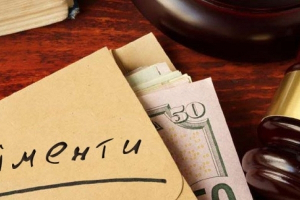 Майже 15 тисяч батьків на Львівщині не платять аліментів
