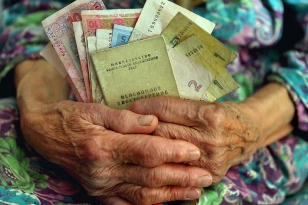 У Львові збільшили щомісячні доплати до пенсії ветеранам УПА - до 2 тис. грн