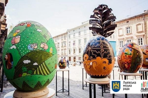 У Львові відбудеться VIII щорічний «Фестиваль Писанок»