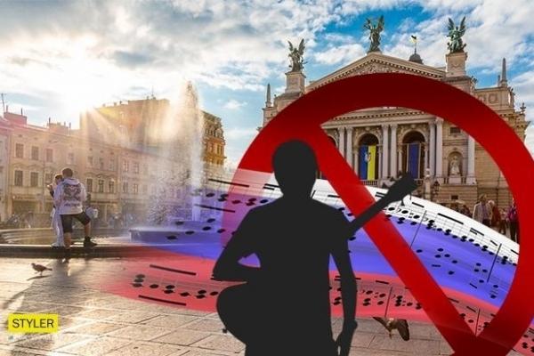 У Львові хочуть заборонити вуличним музикантам співати мовою країни-агресора