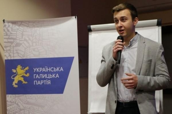 24-річний львів'янин став наймолодшим лідером партії в Україні