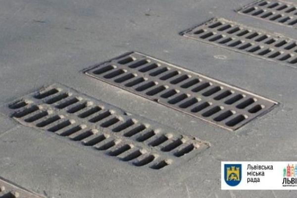 За два дні у Львові  поцупили 15 решіток дощоприймачів