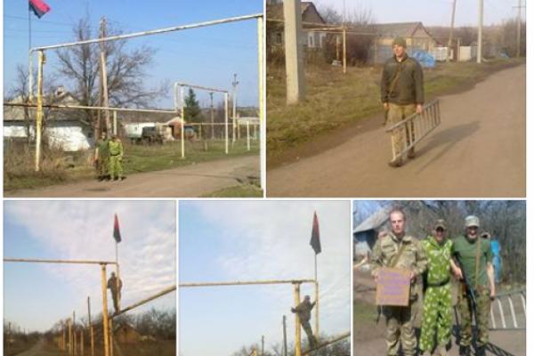 Бійці 24-ї бригади зі Львівщини встановили прапори УПА на Донеччині