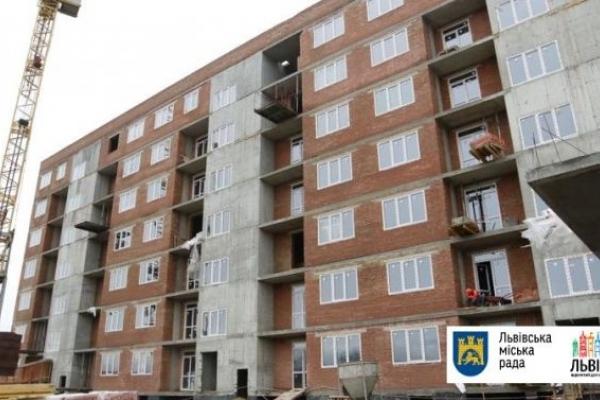 Львівська міськрада закликає не купувати квартири «Іроксу»