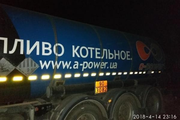 З території Львівського сміттєзвалища вночі вивозять небезпечні гудрони